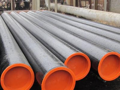 seamless steel pipe0